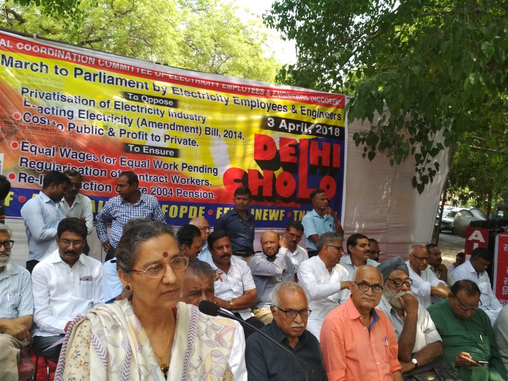 Rally 'March to Parliament' - India Electricity bill
