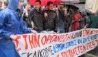 Greek workers demonstrating against government austerity measures