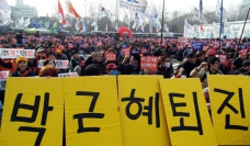 Korea People's strike