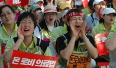 Trade unionists in South Korea