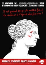 Poster de la PSI pour la journée internationale VAW