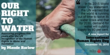 Our right to water by Maude Barlow