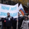 November demonstrations in Moscow