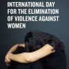 VAW poster