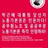 KGEU poster