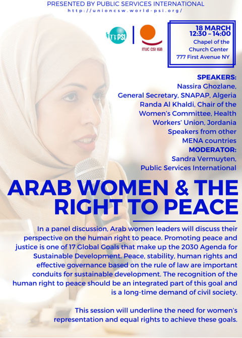 Arab women UNCSW side event