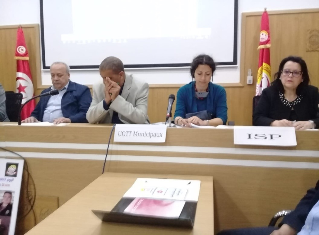 Public symposium on the working conditions of Tunisian municipal workers, organized by the UGTT, April 28th, 2019
