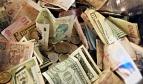 Photo: Money. Creative Commons - epSos.de