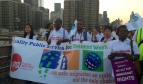 PSI Migration Activists marched with hundreds of trade unions and civil society activists across New York's Brooklyn Bridge