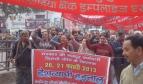 India - HMS union on strike