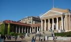 La Universidad de Ciudad El Cabo (UCT)