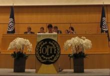 Rosa Pavanelli speaking at the ILC