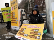 Kim Jungnam KGEU President on hunger strike