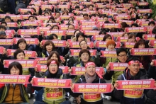 KHMU members protest against the for-profit hospital in Jeju.