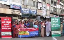 2015 Campaign on water privatisation in India